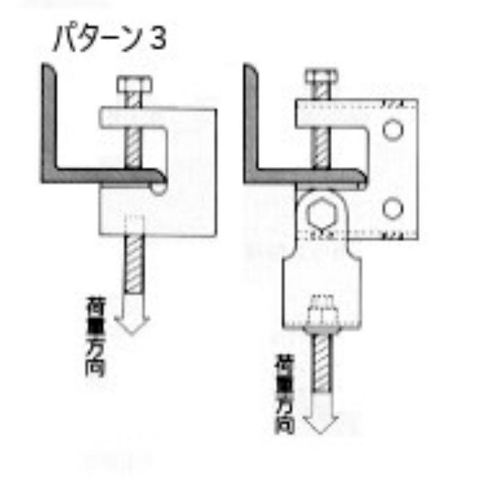 A10262 エイム S型 (ステンレス製) W3/8