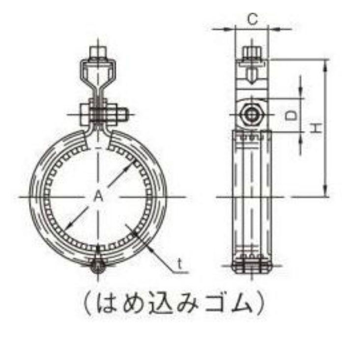 A10174 防振 吊バンド ロック付 125A