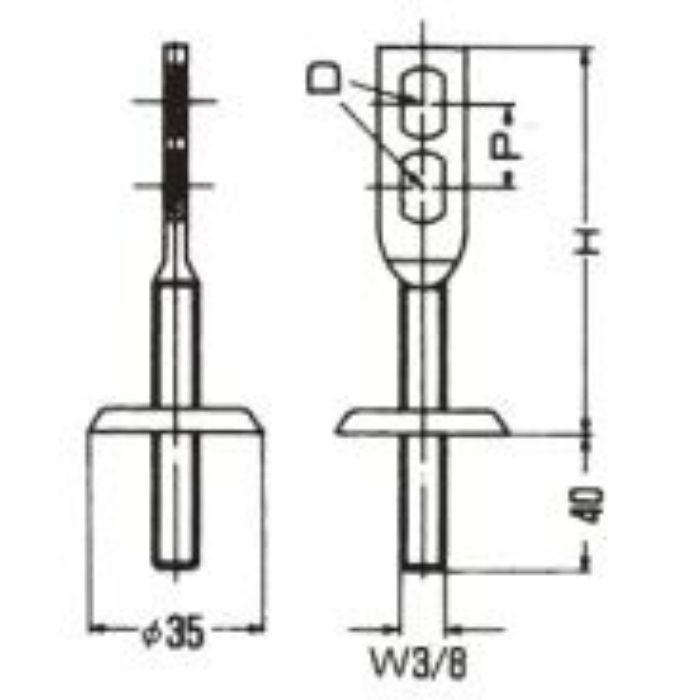A10403 ドブメッキ ターボ羽子板 (3/8ネジ) 100H