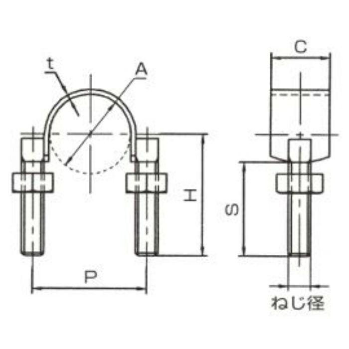 A10598 Uバンド (SGP管用) 100A