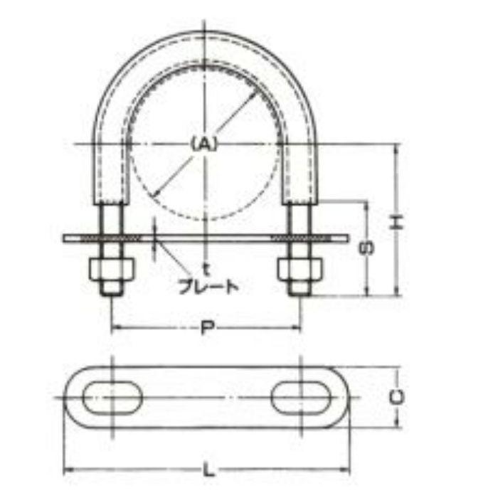 A10606 デップUボルト (ステンレス薄肉管用) 80