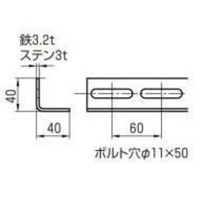 A10663 ハヤウマ-2520 (SUS304) ボルト穴片面
