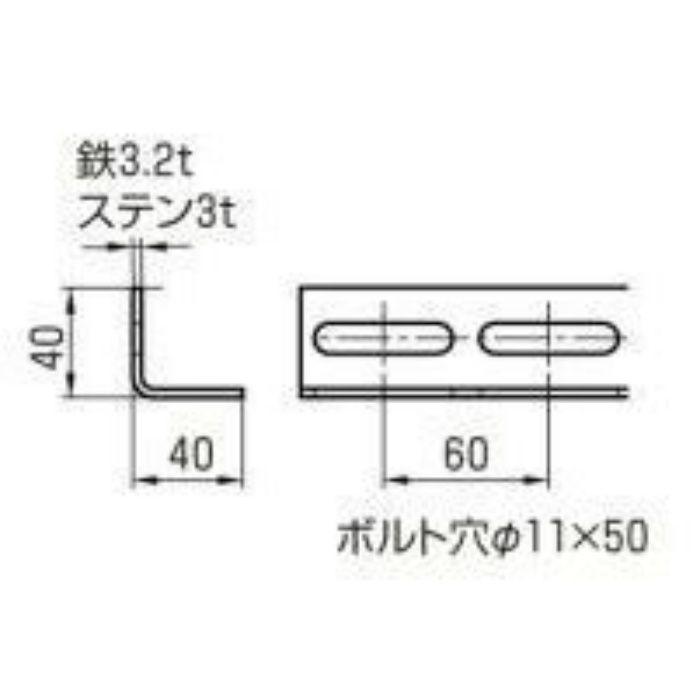 A11681 ハヤウマW-2520 (SUS304) ボルト穴両面