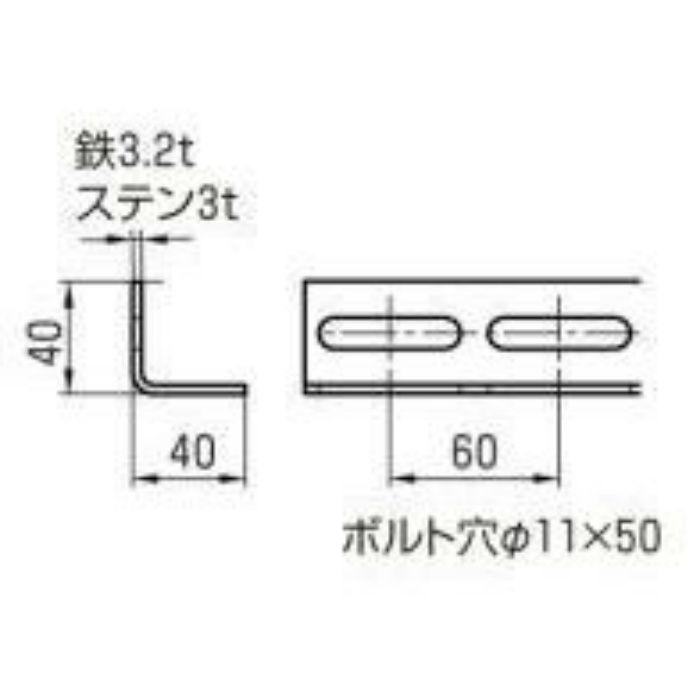 A12225 ハヤウマW-900 (ユニクロメッキ) ボルト穴両面
