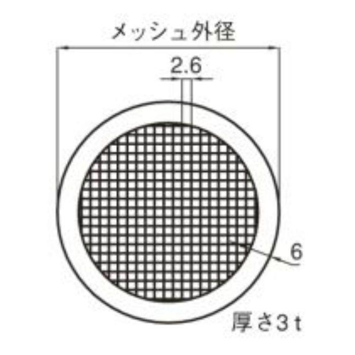 A10681 メッシュ目皿 (SUS304) 50