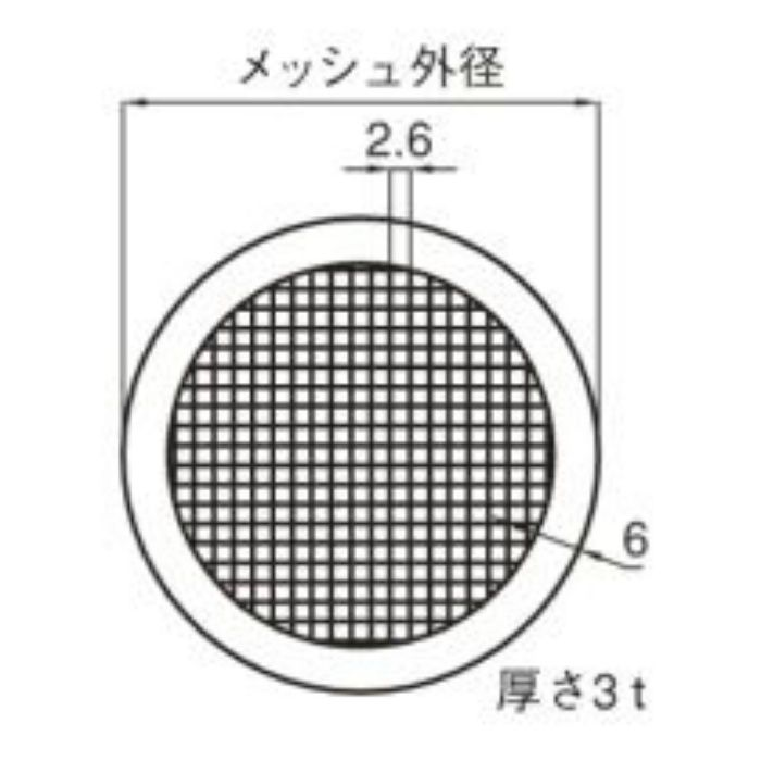 A10681 メッシュ目皿 (SUS304) 65