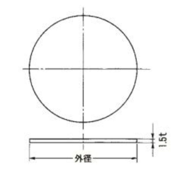 A12283 穴無プレート (白) 80