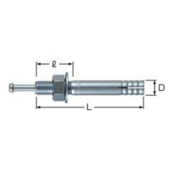 A10785 Aアンカー (Cタイプ) おねじ形 芯棒打込み式 C-1260