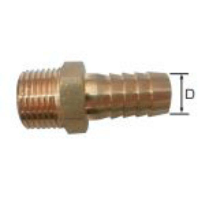 A11173 真鍮おねじホース口 3/4×19