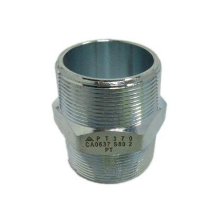 BOW-シロPT370HXNI PT370 高圧 白 角ニップル 25A