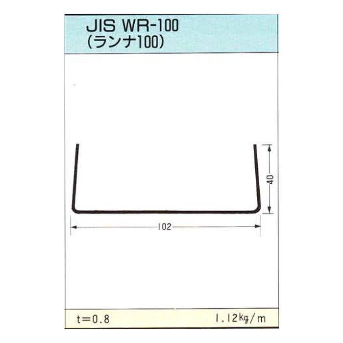 JIS ランナー100 4m 【地域限定】