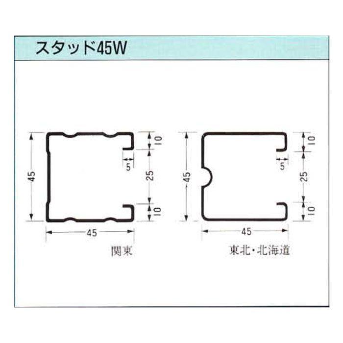 一般材 スタッド45 3.5m 【地域限定】