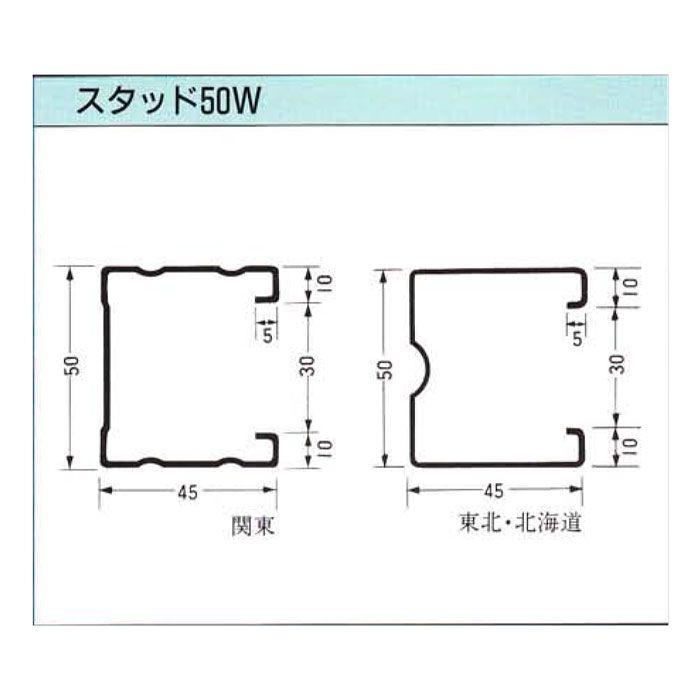 一般材 スタッド50 2.7m 【地域限定】