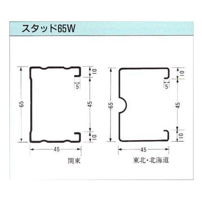 一般材 スタッド65 2.7m 【地域限定】