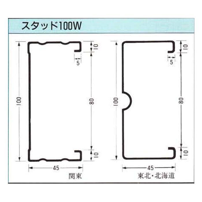 一般材 スタッド100 2.7m 【地域限定】