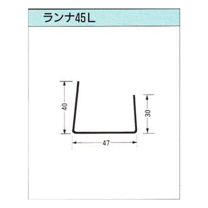 一般材 ランナー45 3m 【地域限定】