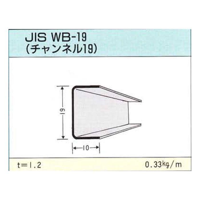 JIS 振れ止めC-19 4m 【地域限定】