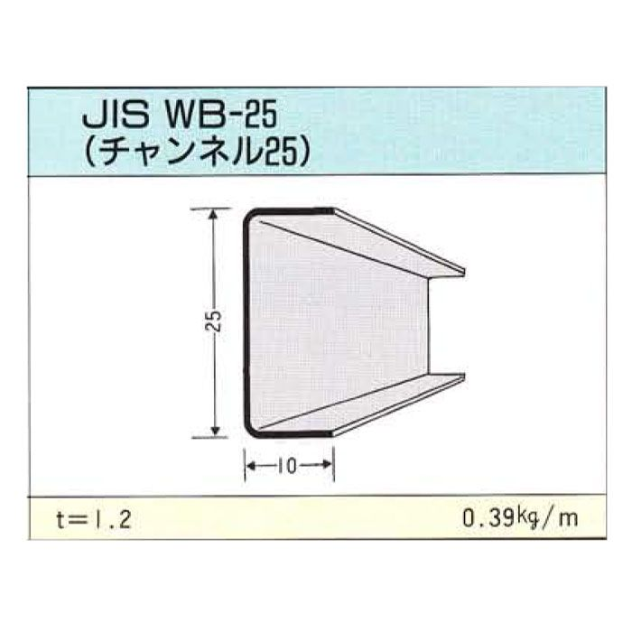 JIS 振れ止めC-25 3m 【地域限定】