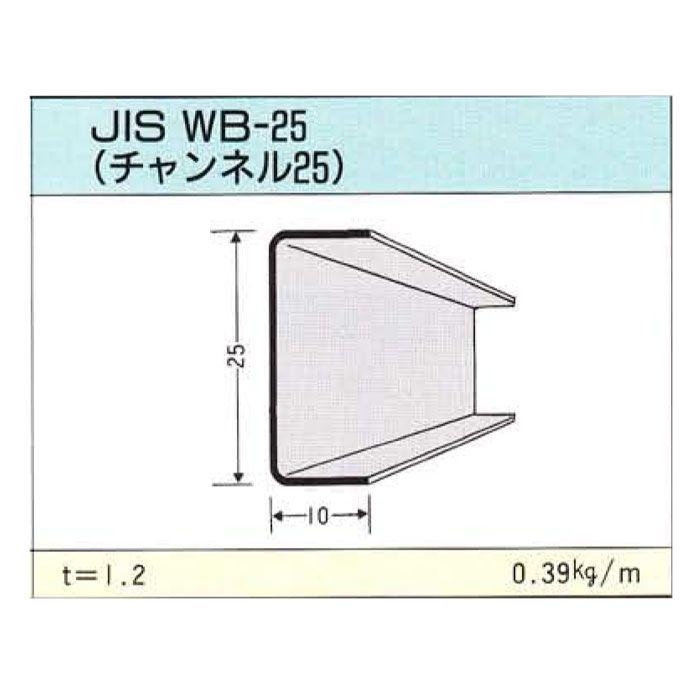 JIS 振れ止めC-25 4m 【地域限定】