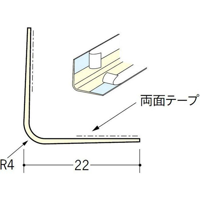 ペンキ・クロス下地材 出隅 ビニール S-4Rテープ付 ミルキー 2.5m  01110-1