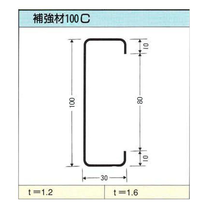 補強材 100mm×30mm×10mm t=1.2mm 5m 【地域限定】