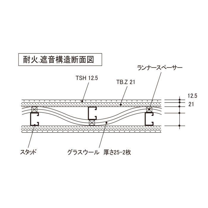 ランナースペーサー 35mm 【地域限定】