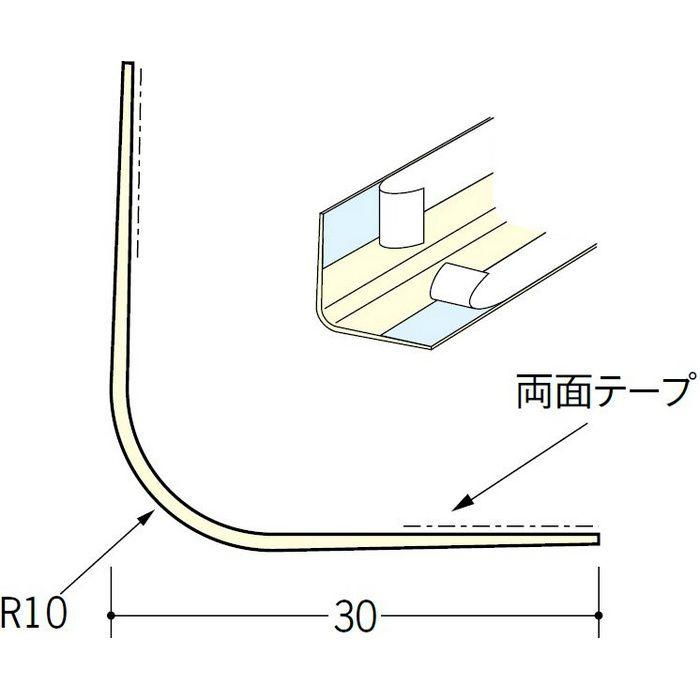 ペンキ・クロス下地材 出隅 ビニール S-10Rテープ付 ミルキー 2.5m  01111-1
