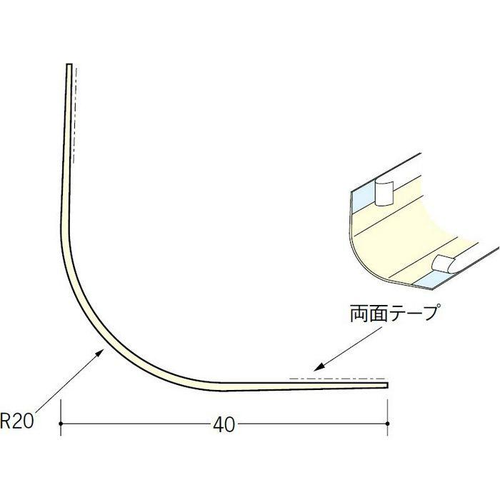 ペンキ・クロス下地材 出隅 ビニール S-20Rテープ付 ミルキー 3m  01113-2