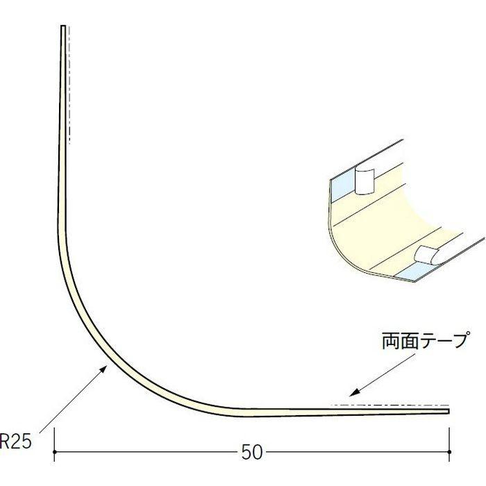 ペンキ・クロス下地材 出隅 ビニール S-25Rテープ付 ミルキー 3m  01114-2