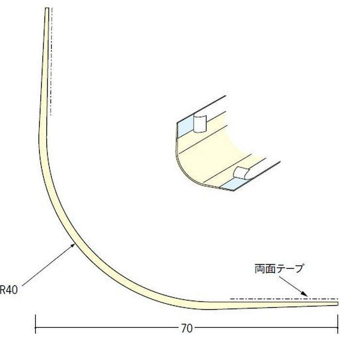 ペンキ・クロス下地材 出隅 ビニール S-40Rテープ付 ミルキー 2.73m  01145-1