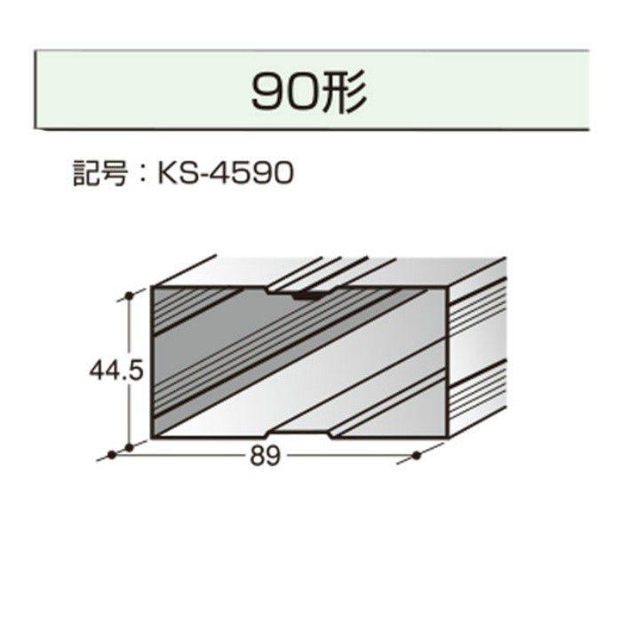 角スタッド 45mm×90mm t=0.45mm 4m 【地域限定】