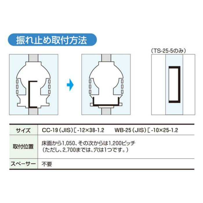 振れ止め使用角スタッド TSスタッド 65mm×45mm t=0.5mm 3m 【地域限定】