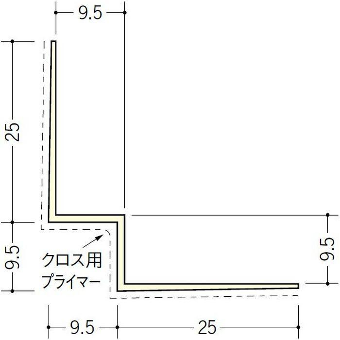 ペンキ・クロス下地材 出隅 ビニール WG-9.5 ミルキー 2.5m  01089-1
