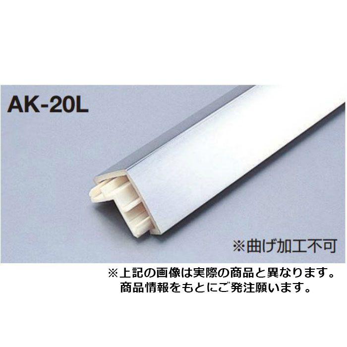 メタカラーAK AK-20L クリアーヘアーライン 長さ3000mm 1本