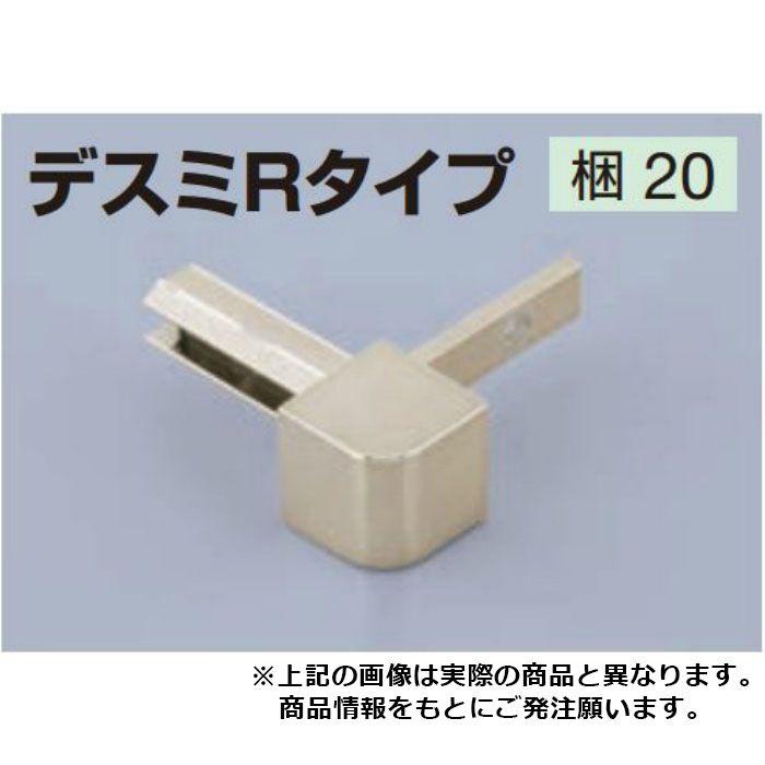 メタカラーAKA/AKかん合タイプ用コネクター AK-24×10UデスミR ゴールド