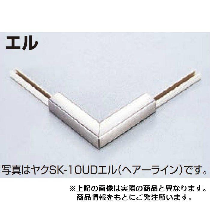 役物コネクターメタカラーAKA/AK/SK/モノカラー ヤクAK-25×6Uエル ニッケルヘアーライン