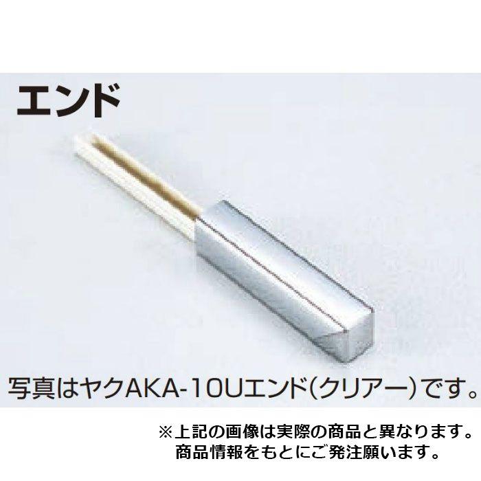 役物コネクターメタカラーAKA/AK/SK/モノカラー ヤクAK-16×10Uエンド ブラックミラー
