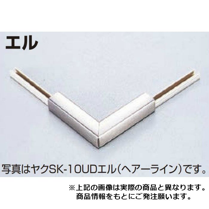 役物コネクターアートカラーRKP ヤクRKP-20×4Uエル WS-404