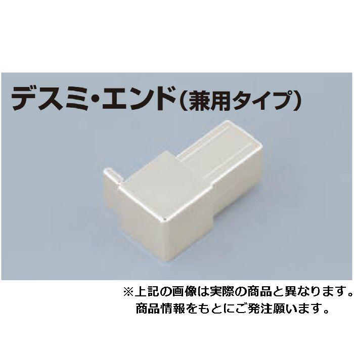 メタブライトMB MB-10Z×10デスミ(専用コネクター)デスミ・エンド兼用タイプ ヘアーライン