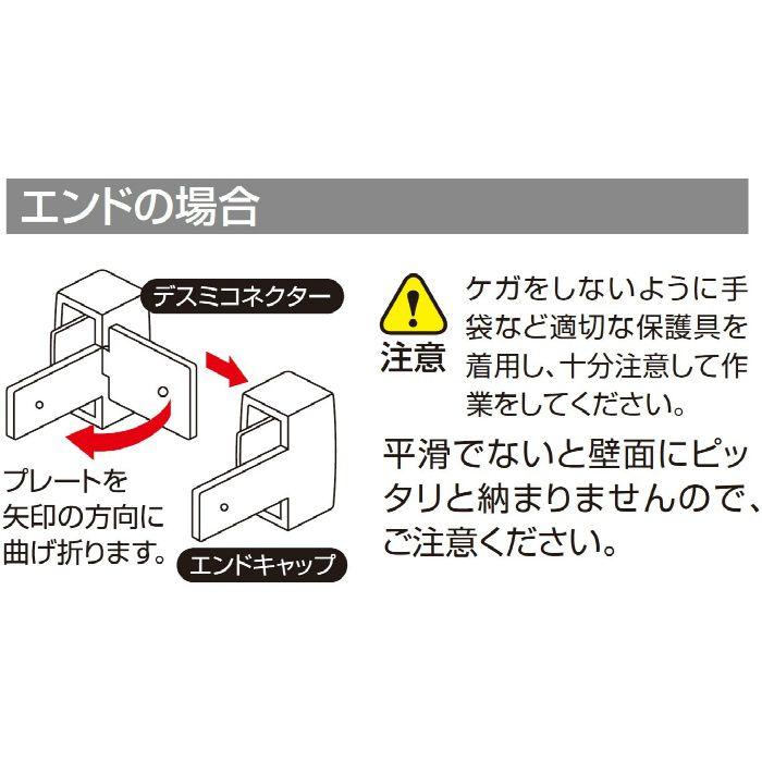 メタブライトMB MB-16Z×16デスミ(専用コネクター)デスミ・エンド兼用タイプ ヘアーライン