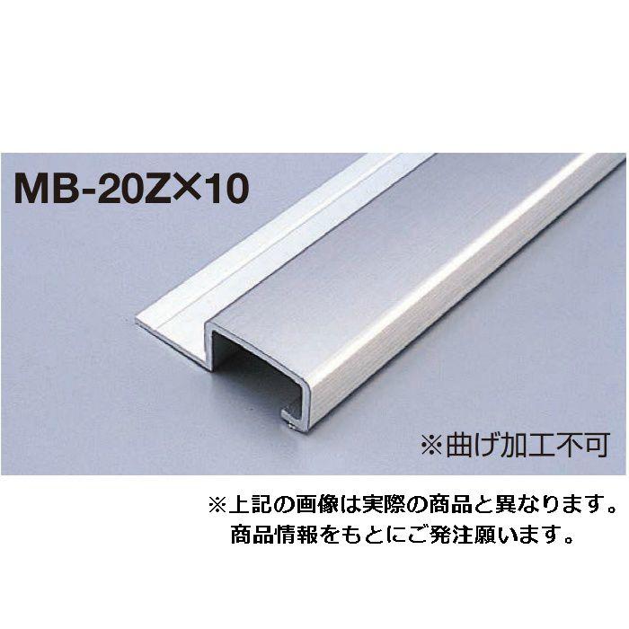 メタブライトMB MB-20Z×10 ヘアーライン 長さ3000mm 1本