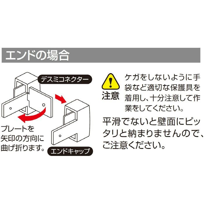 メタブライトMB MB-20Z×10デスミ(専用コネクター)デスミ・エンド兼用タイプ 鏡面