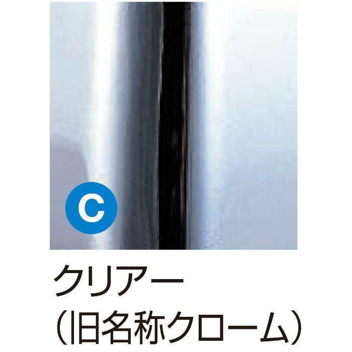 メタブライトMB MB-24Z×14デスミ(専用コネクター)デスミ・エンド兼用タイプ 鏡面