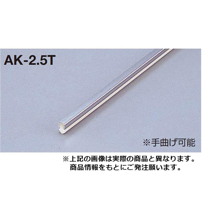 メタカラーAK AK-2.5T ゴールド 長さ3000mm 1本