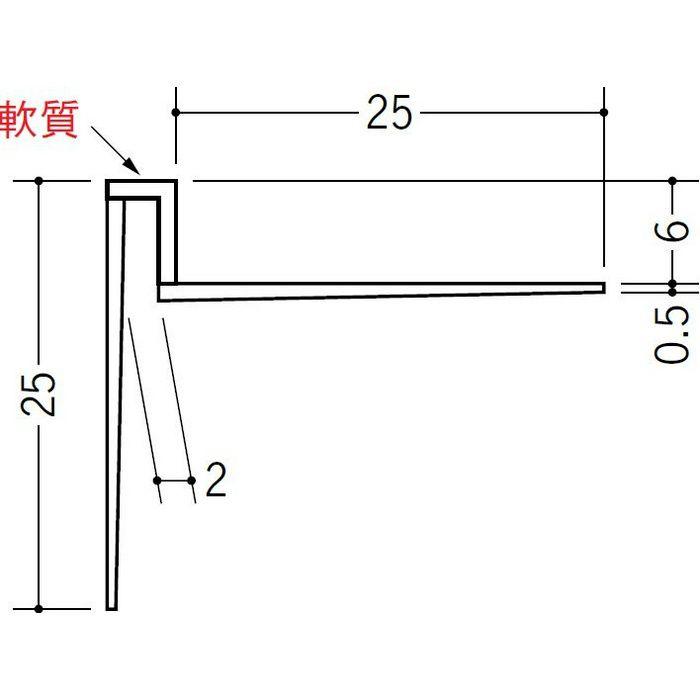 ペンキ・クロス下地材 入隅・天井廻り 吸震 ビニール IP-2 ホワイト 3m  37178-2