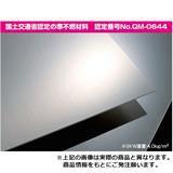 メタカラーSKW【準不燃】面材シリーズ SKW-630×2 ヘアーライン 長さ3000mm×巾630mm 1枚