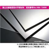 メタカラーSKWF【不燃】面材シリーズ SKWF-3×6 ヘアーライン 長さ1829mm×巾914mm 1枚