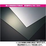 メタカラーAKW【不燃】面材シリーズ AKW-3×6 ブラックミラー 長さ1829mm×巾914mm 1枚