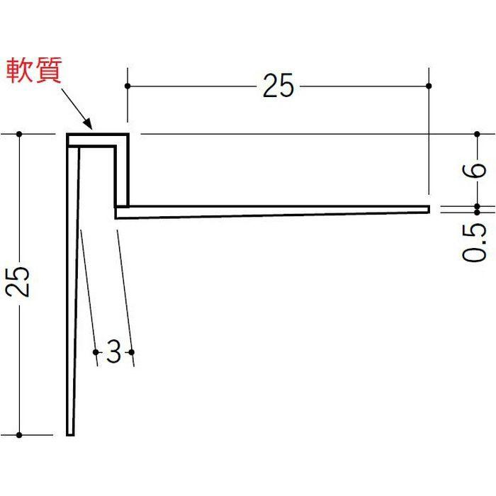 ペンキ・クロス下地材 入隅・天井廻り 吸震 ビニール IP-3 ホワイト 2.5m  34094-1