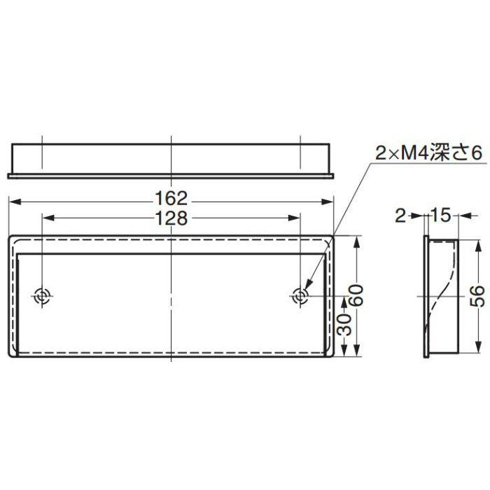 掘込引手MN800Z128 MN800Z128 100-010-385
